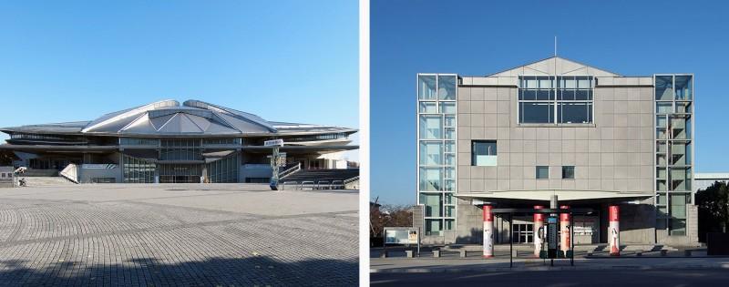 Arquitecto Fumihiko Maki japonés Japón