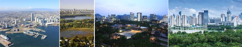 imágenes de Yokohama, Portland, Shénzen y Seúl