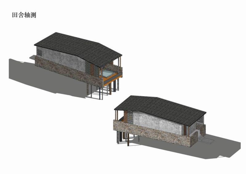 arquitectura_hedulpaddy_unifamiliares
