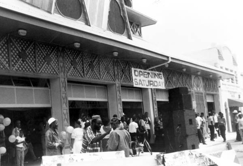 Imagen antigua de Caribbean Marketplace