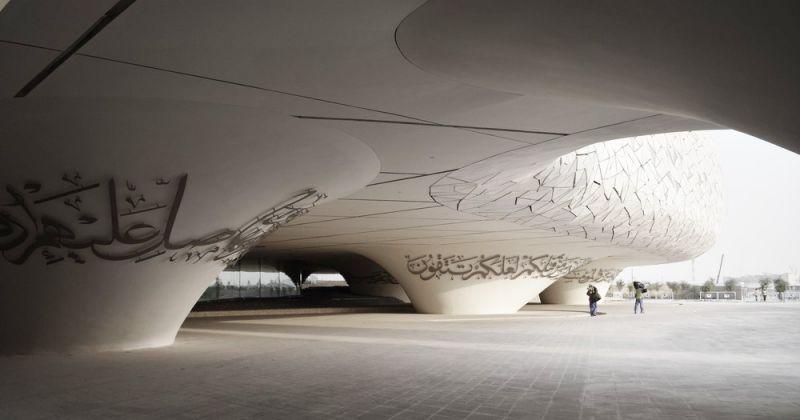 arquitectura_MYAA_facultad estudios islámicos_apoyos