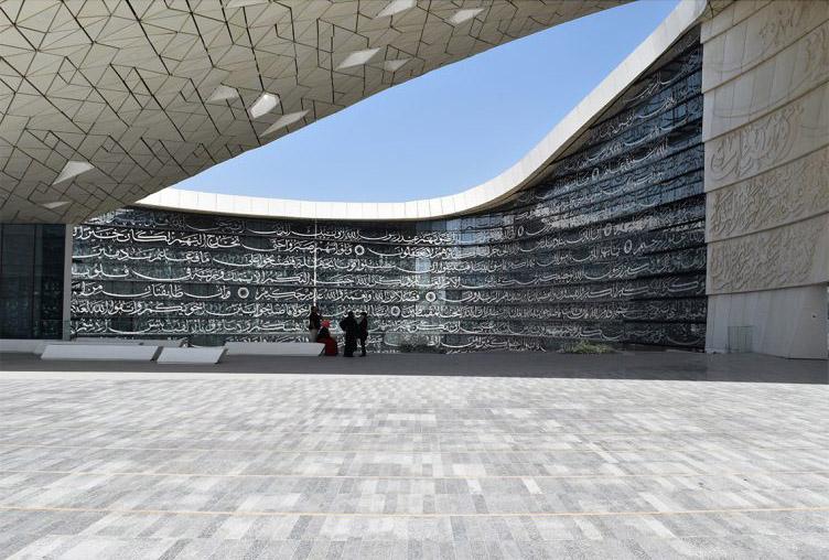 arquitectura_MYAA_facultad estudios islámicos_patio