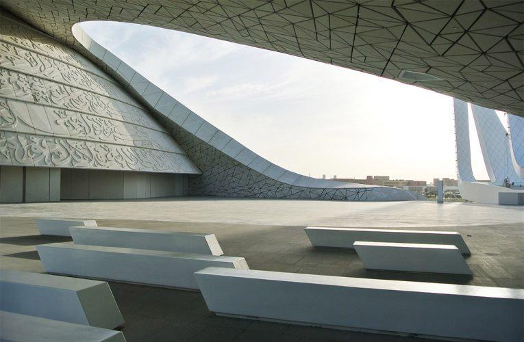 arquitectura_MYAA_facultad estudios islámicos_patio_