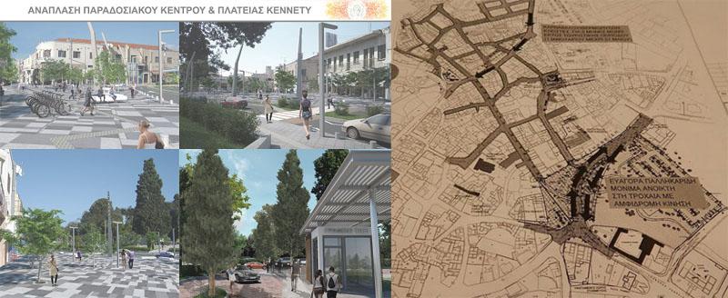 Proyecto de la Plaza Kennedy