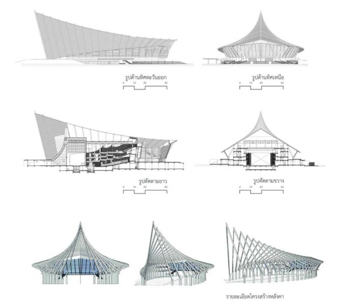 arquitectura Architects 49 Limited auditorio Prince Mahidol Hall planos