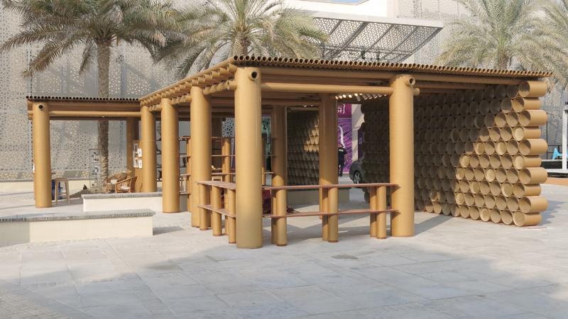 Pabellón de arte de Abu Dhabi