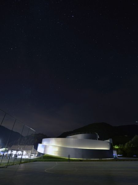 Centro Cultural KSEVT - Vista nocturna
