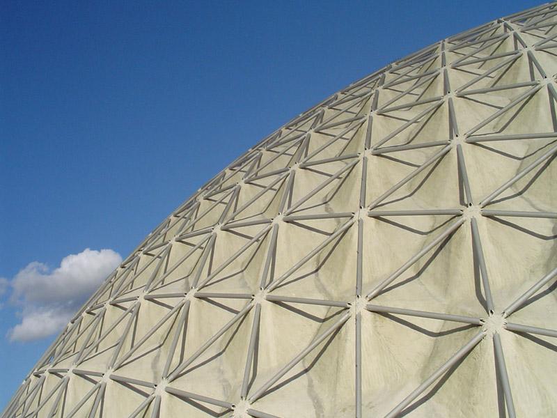 poliedro de caracas_foto de la zona exterior de la cubierta