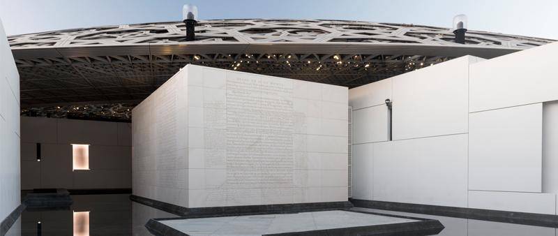 arquitectura, arquitecto, diseño, design, Jean Nouvel , Abu Dhabi, museo, MUSEÉ DU LOUVRE, inauguración, Emiratos Árabes, Museo del Louvre, Saadiyat Island