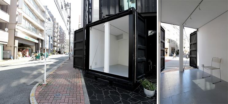Contenedores de espacios arquitectura for Arquitectura contenedores maritimos