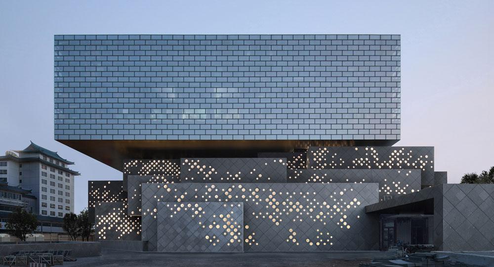 Arquitectura_guardian_art_center_ole_scheeren_portada