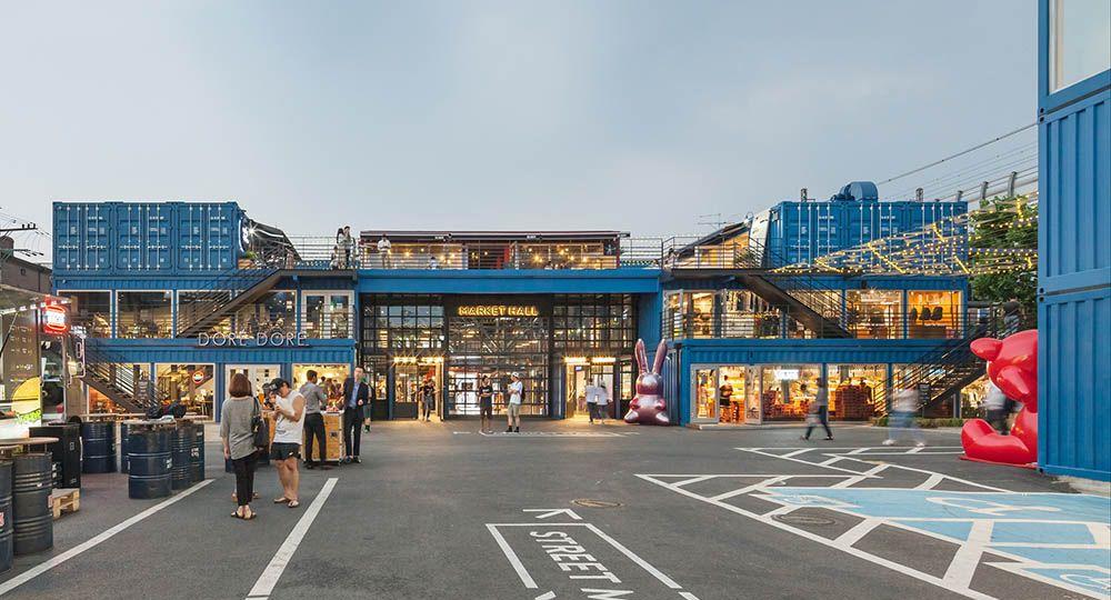Common Ground, arquitectura comercial y reciclaje en Seúl. Urbantainer