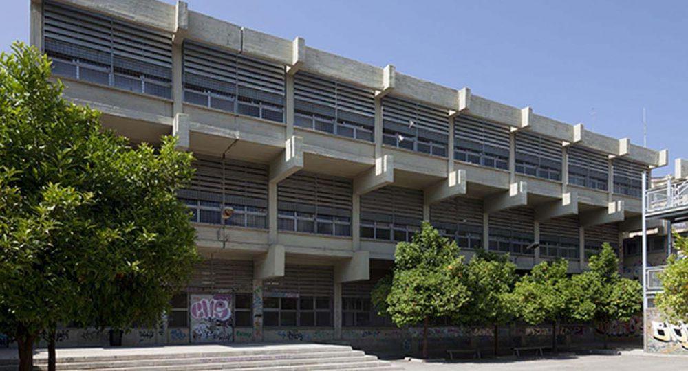 Instituto Sorolla en  Valencia. Obra de los Arquitectos Fisac y Aspiazu