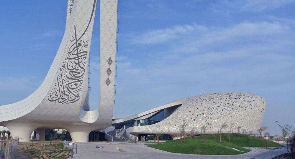 Facultad de Estudios Islámicos de Qatar. Mangera Ivars Architects.
