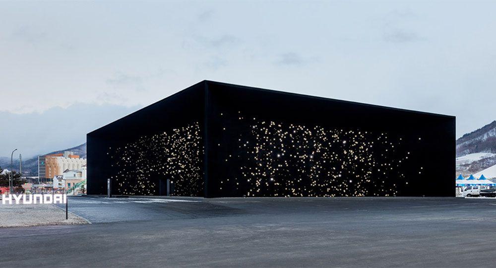 El Pabellón Hyundai de Asif Khan: el firmamento atrapado en la arquitectura