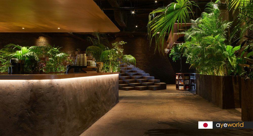 Conciencia climática y alta cocina. Restaurante GYRE.FOOD de Atelier Tsuyoshi Tane Architects