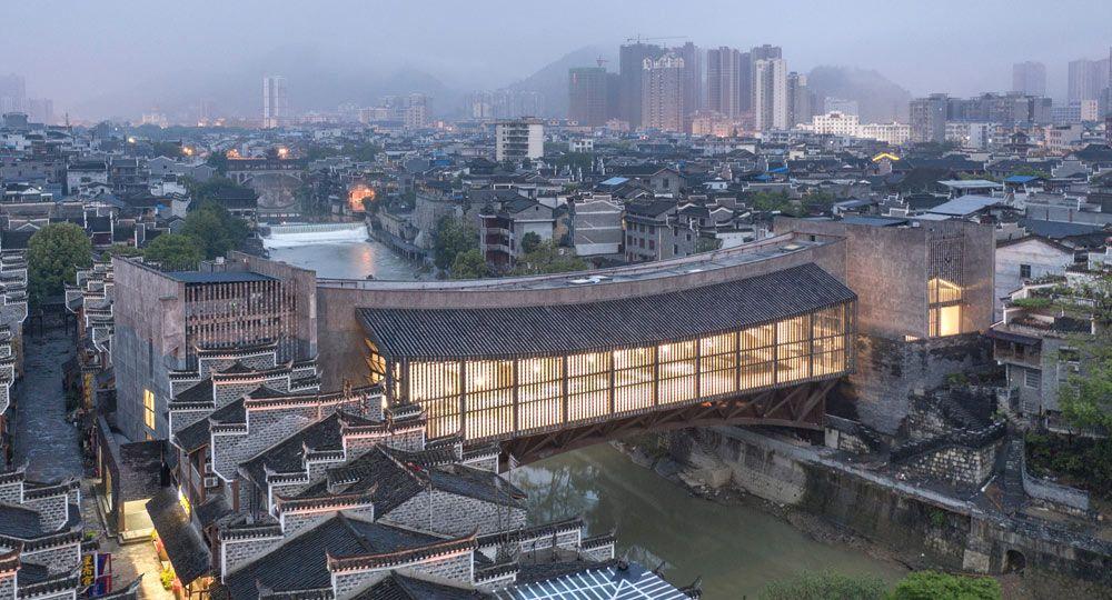 Fusión de conceptos arquitectónicos. Galería de Arte JAM de Atelier FCJZ