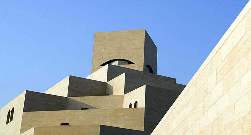 Museo de Arte Islámico de Qatar. Arquitecto I. M. Pei