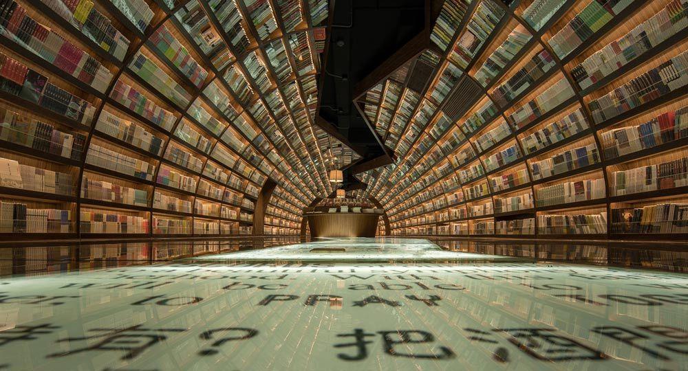 Proyecto Yangzhou Zhongshuge Bookstore. XL-Muse Arquitectos