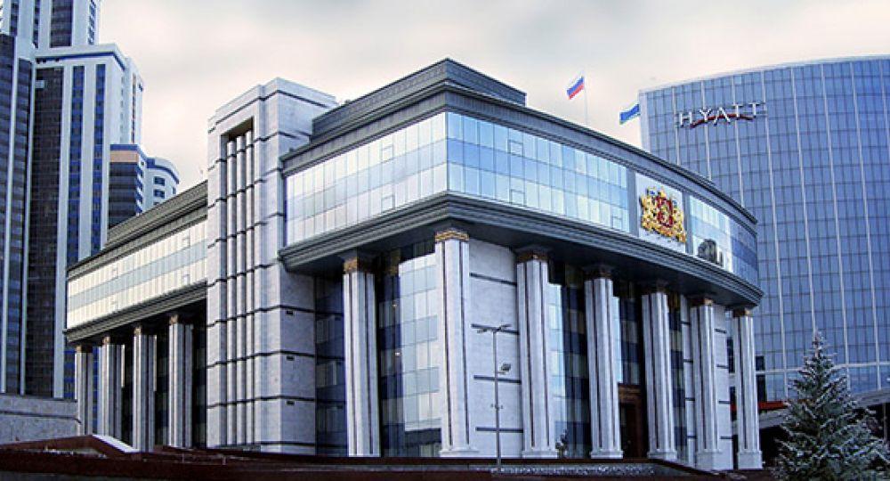 El reto de la Asamblea Legislativa de Chelyabinsk, Rusia.