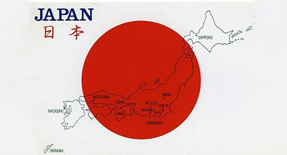 Japón en estado puro