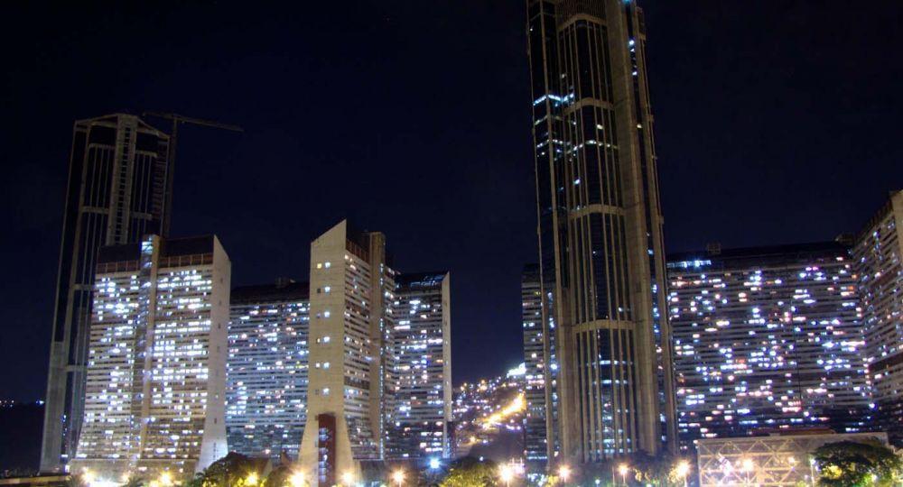 Parque Central. Caracas