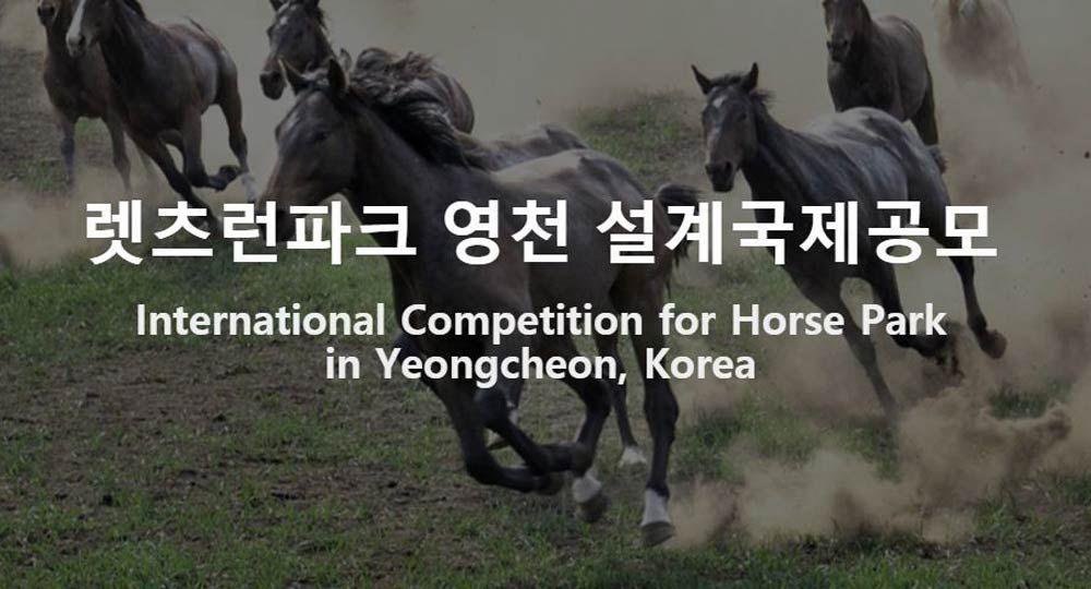 Concurso internacional para un Parque Ecuestre en Yeongcheon, Corea