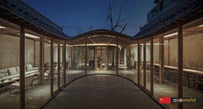 Hutongs en Beijing: Innovación en la tradición