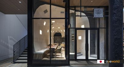 Restaurante Xiang. Arquitectura orgánica de PERSIMMON HILLS architects