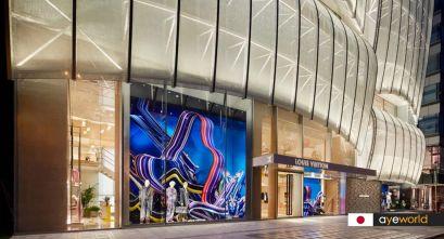 Nueva tienda de Louis Vuitton en Japón.  Maestría del volumen y el espacio de Jun Aoki y Peter Marino