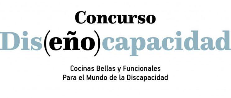 Concurso de arquitectura por Cosentino y Pino Cocinas & Baños