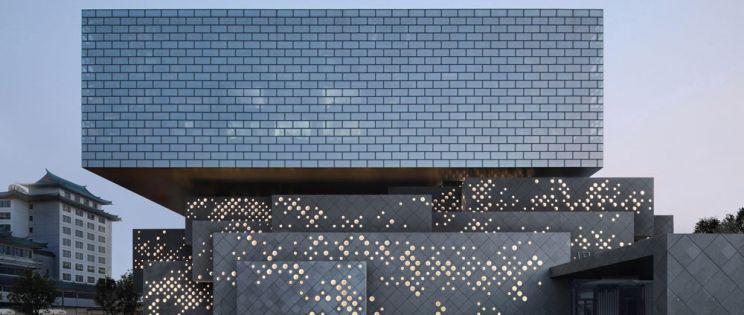 Arquitectura híbrida: The Guardian Art Center