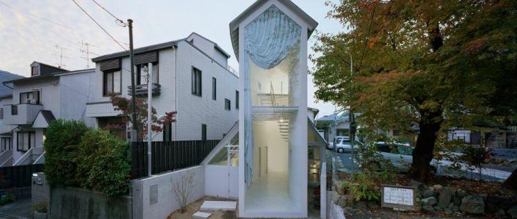 Proyecto O House en Kyoto. Hideyuki Nakayama Architecture