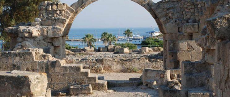Ciudades y Urbanismo: 2017 también es el año de Pafos (Chipre)