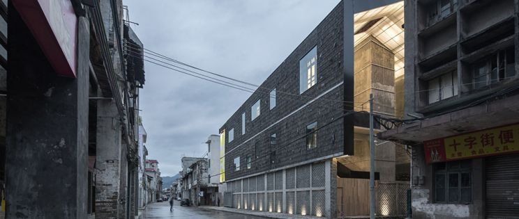 Museo de Fotografía de Lianzhou, de O-office Architects