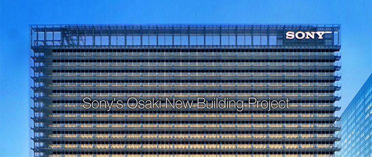 La primera biopiel del mundo en el Edificio Sony