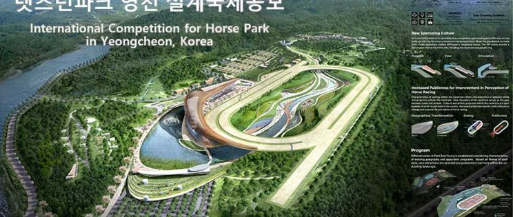 Anunciados los ganadores del concurso Parque Ecuestre Yeongcheon en Corea