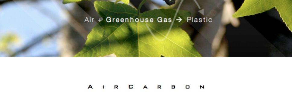 AirCarbon. Plástico ecológico